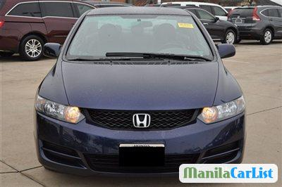 Picture of Honda Civic Manual 1997