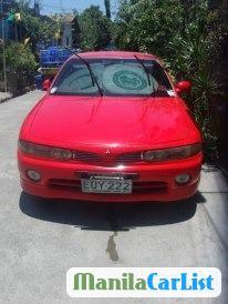 Picture of Mitsubishi Galant 1996