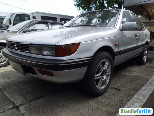 Picture of Mitsubishi Galant Manual 1991