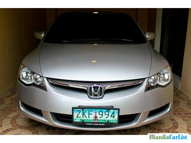Pictures of Honda Civic 2007