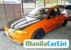 Honda Civic Manual 1993